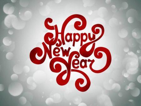 صور رمزيات تهنئة العام الجديد 2018 رأس السنة الميلادية (1)