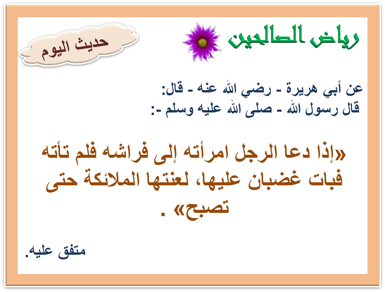 أحاديث نبوية قصيرة للاطفال مكتوبة ومشروحة الله معنا Allahm3ana
