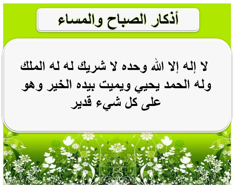 فهد الرشيدي En Twitter اذكار