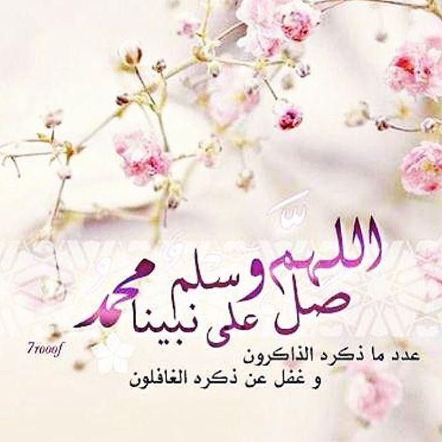 صور اللهم صل على محمد رمزيات الصلاة علي سيدنا محمد سوبر كايرو