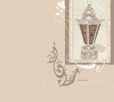 رمزيات شهر رمضان الكريم 2020 صور رمضانية سوبر كايرو