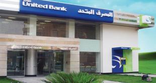 فروع المصرف المتحد