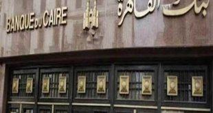فروع بنك القاهرة