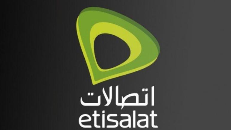 اتصالات الإمارات خدمة العملاء