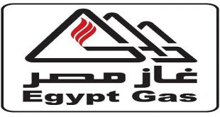 رقم خدمة عملاء غاز مصر